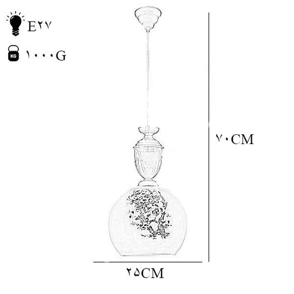 چراغ آویز فلزی و دایکاست چشمه نور 1 شعله کد G537/1H-CR کرم