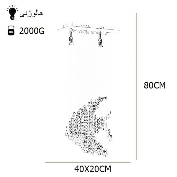 لوستر سقفی مدرن چشمه نور 2 شعله کد A5314-PUR بنفش