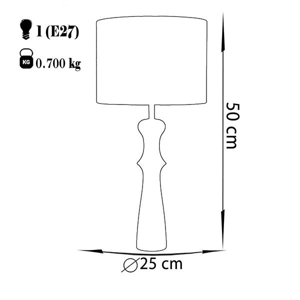آباژور رومیزی چشمه نور مدل MT7063.BR-BR شید قهوه ای