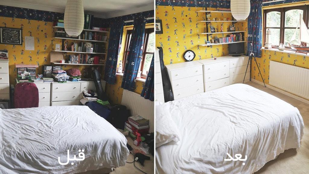 مرتب کردن اتاق