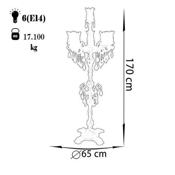 آباژور ایستاده برنزی چشمه نور مدل ML3590/5+1-AO آنتیک