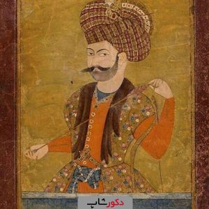 شاه عباس
